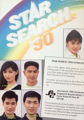 star search 1990