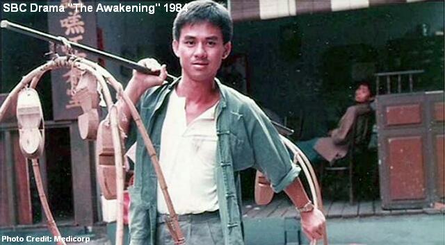 the awakening 1984