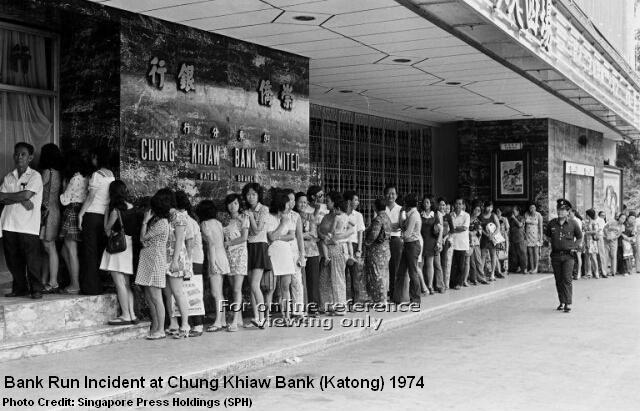 chung khiaw bank run katong branch 1974