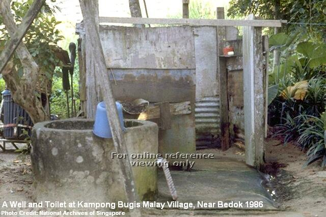 well and toilet at kampong bugis malay village 1986