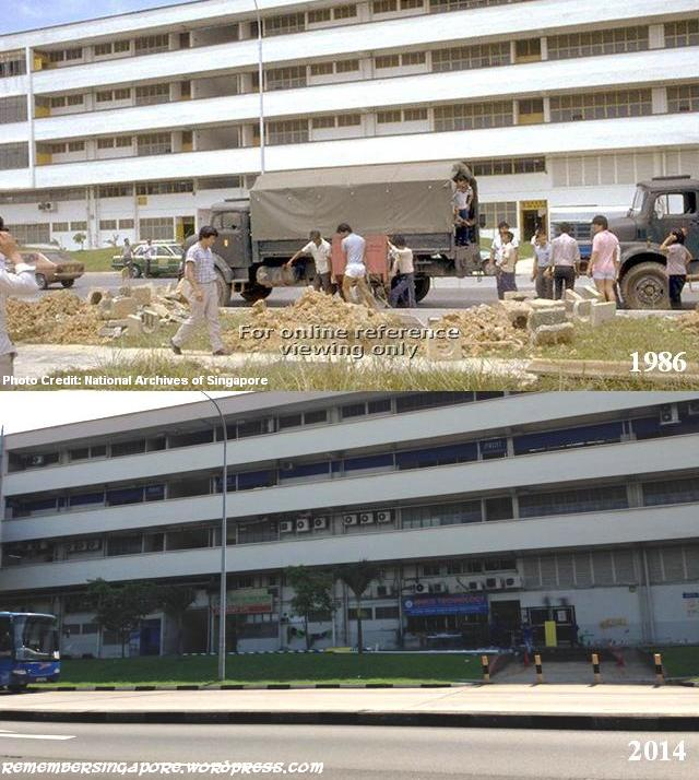 bedok north avenue 4 1992 and 2014