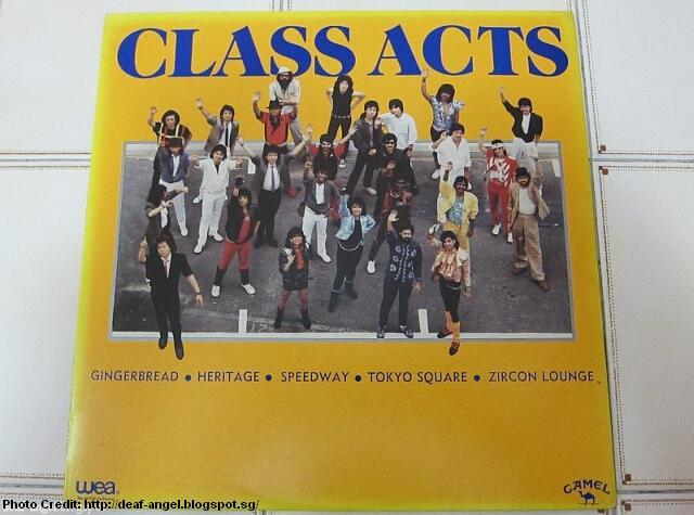 class act album 1985