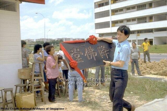 tekong temple resettlement 1992-8