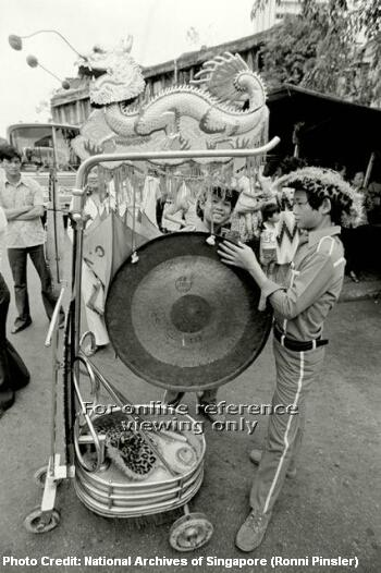chinese funeral gong 1970s
