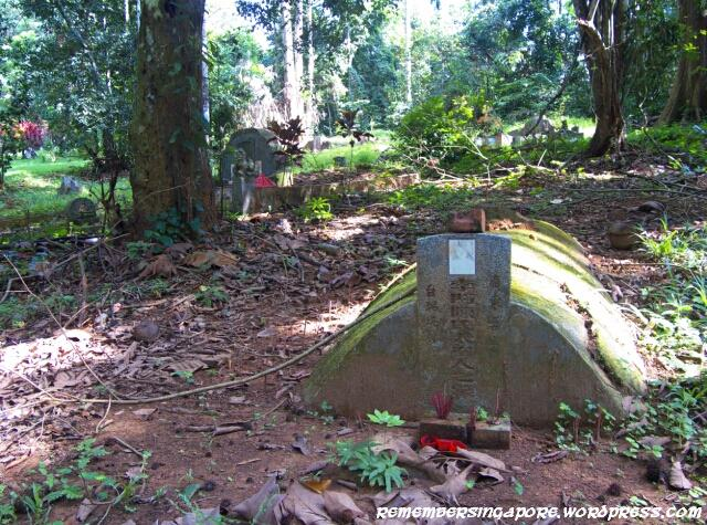 pulau ubin11 2014