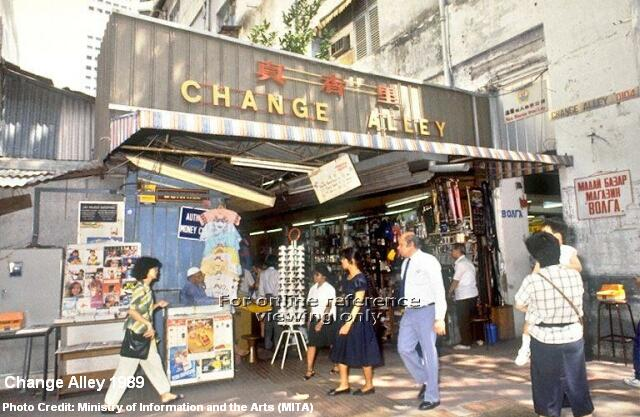 change alley 1989