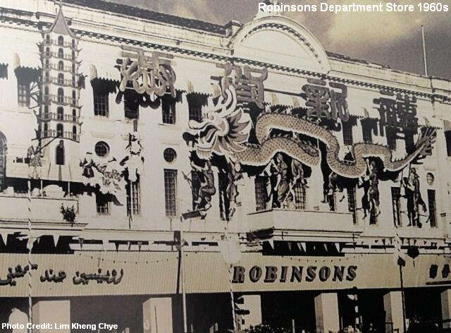 robinsons department store2 1960s