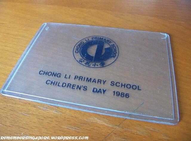 memorabilia children's day 1986