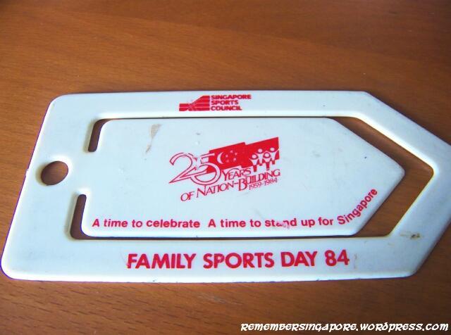 memorabilia family sports day 1984