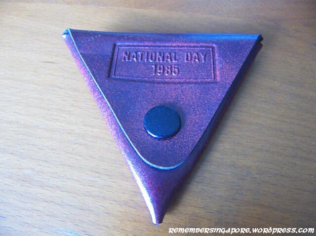 memorabilia national day 1985