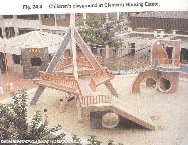 1982 clementi playground