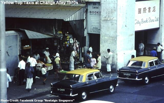 change alley 1970s