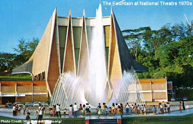 national theatre fountain 1970s