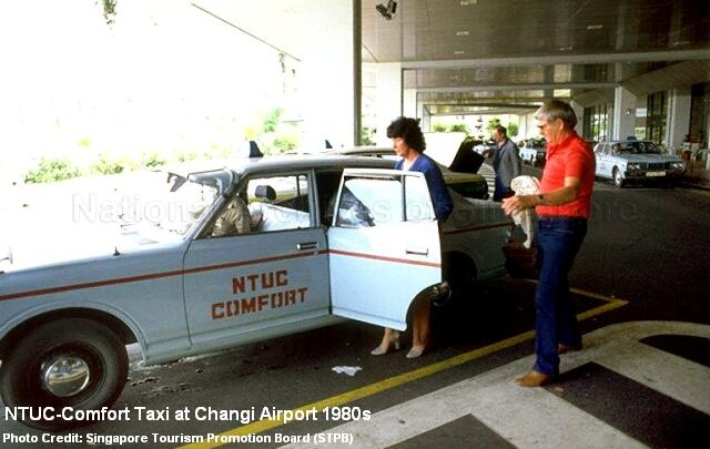 ntuc comfort taxi at changi airport 1980s