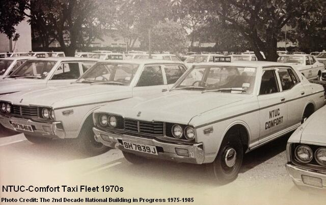 ntuc comfort taxis 1970s