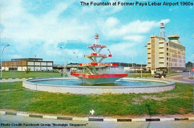 old paya lebar airport fountain 1960s