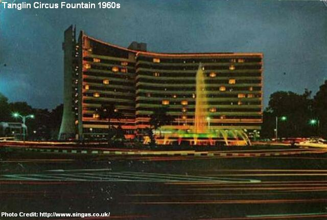 tanglin circus fountain 1960s