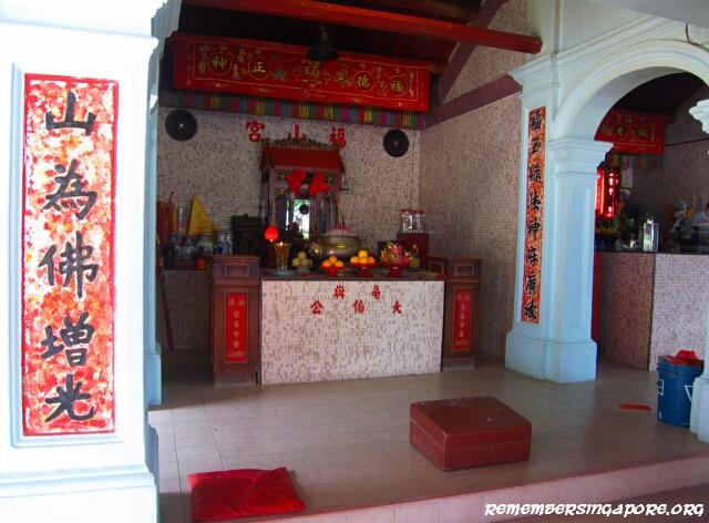 kusu island tua pek kong temple3