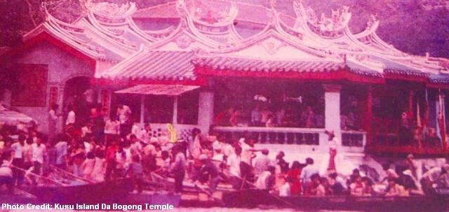 kusu island tua pek kong temple6