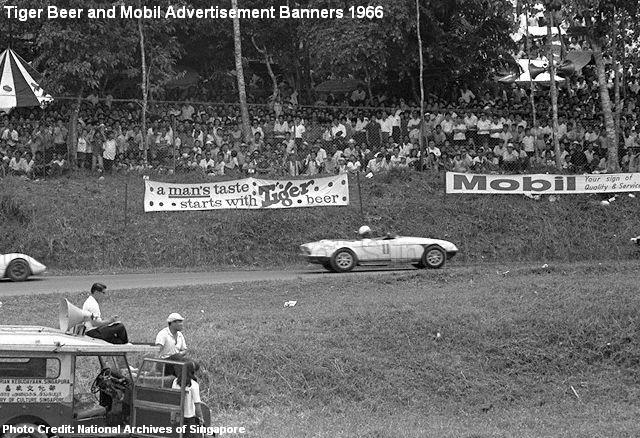 advertisement banners at old upper thomson road 1966
