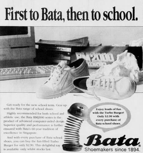 bata advert 1980s
