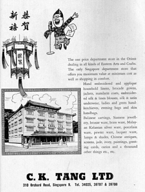 ck tang department store advert 1959