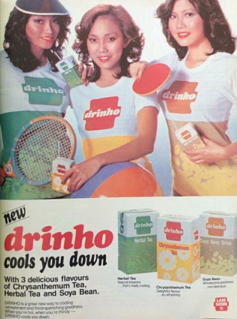 drinho advert 1979