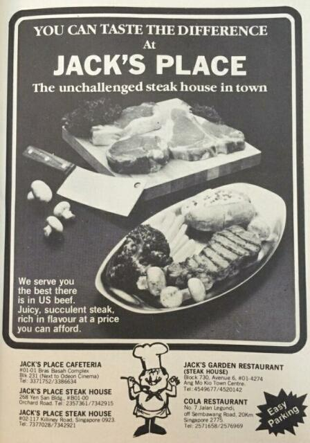 jacks place advert 1984