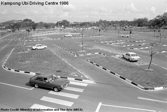 kampong ubi driving centre 1986