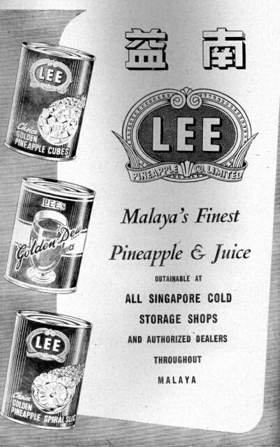 lee pineapple advert 1959