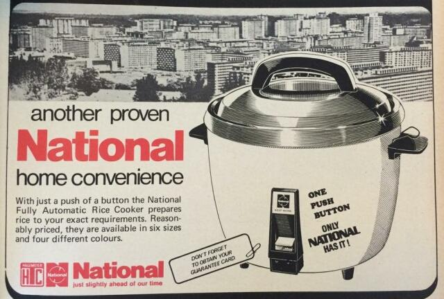 national rice cooker advert 1975