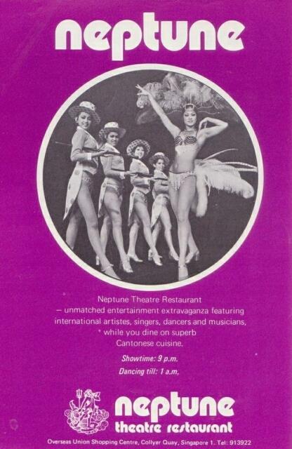 neptune theatre restaurant advert 1970s