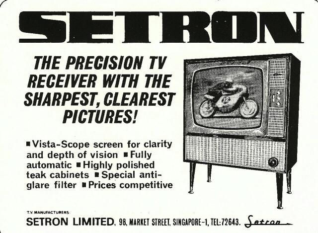 setron tv advert 1960s