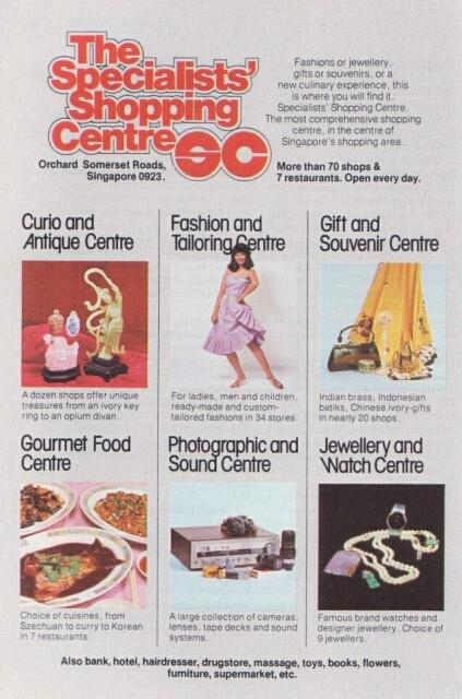 specialists' shopping centre advert 1982