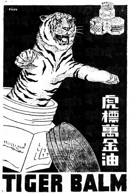 tiger balm advert 1947