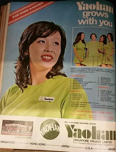 yaohan advert 1974