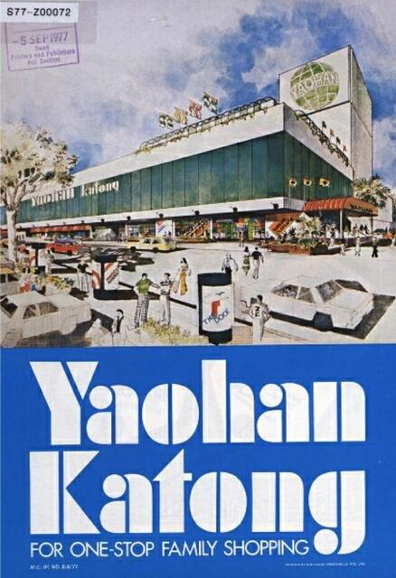 yaohan katong advert 1977