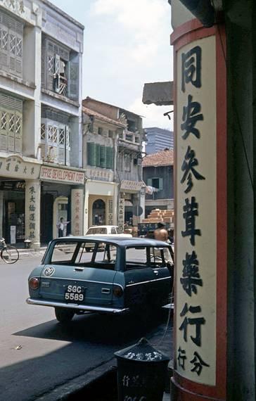 singapore 1972-11