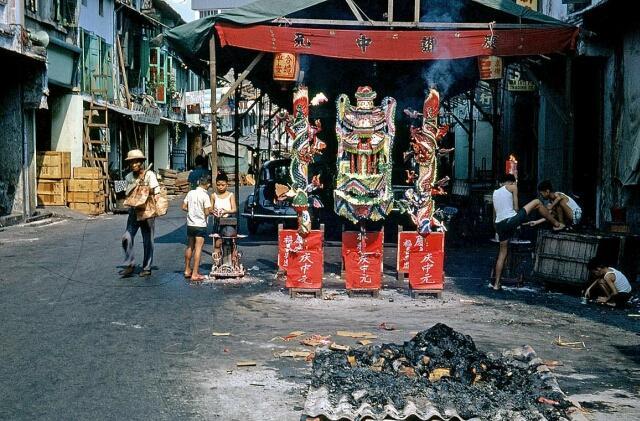 singapore 1972-8