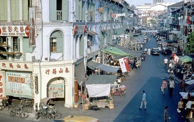 singapore 1972-9