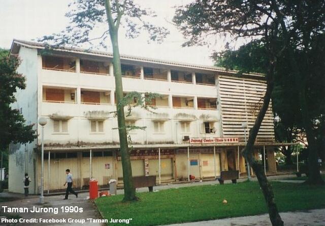 taman jurong 1990s