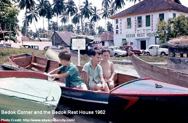 bedok rest house 1960s