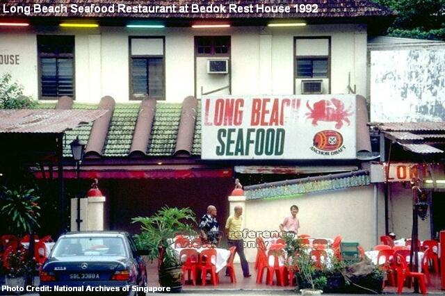 bedok rest house long beach seafood2 1992