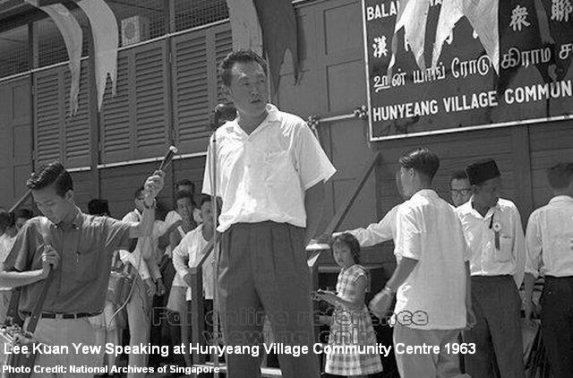 lee kuan yew speaking at hunyeang community centre tampines 1963
