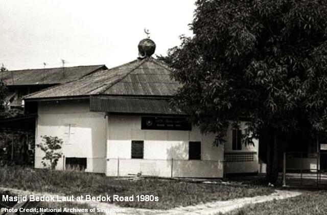 masjid bedok laut at bedok road2 1980s
