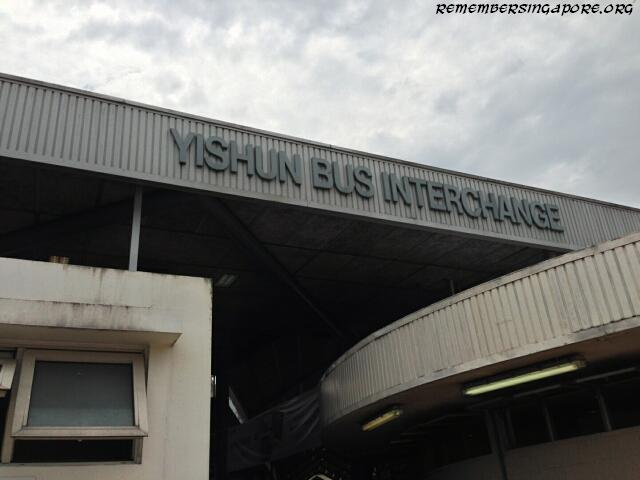 old yishun bus interchange2