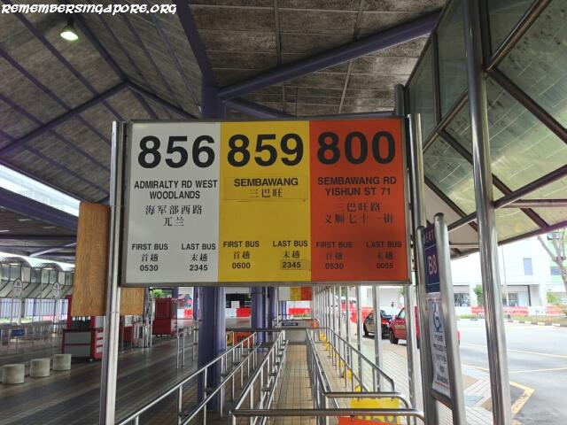 old yishun bus interchange5