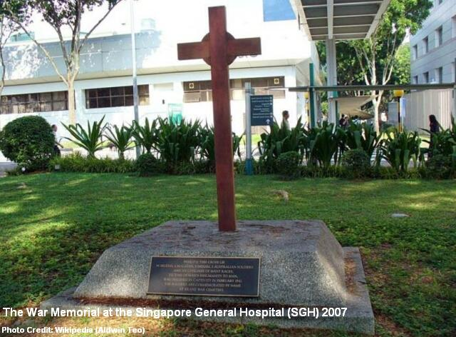sgh war memorial 2007
