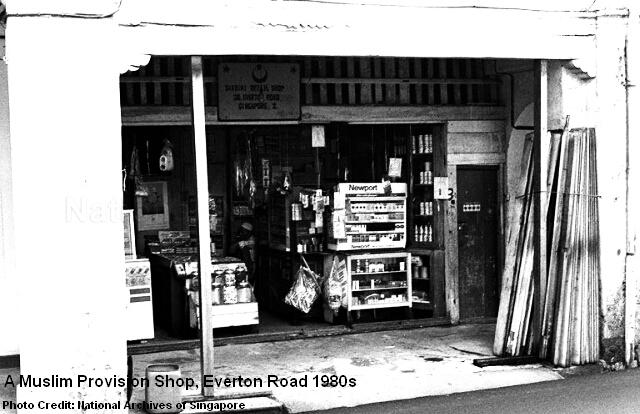 a muslim provision shop at everton road 1980s