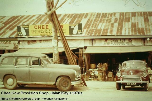 chee kow provision shop at jalan kayu 1970s